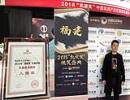 """2018年中国信鸽协会""""凯旋奖"""""""
